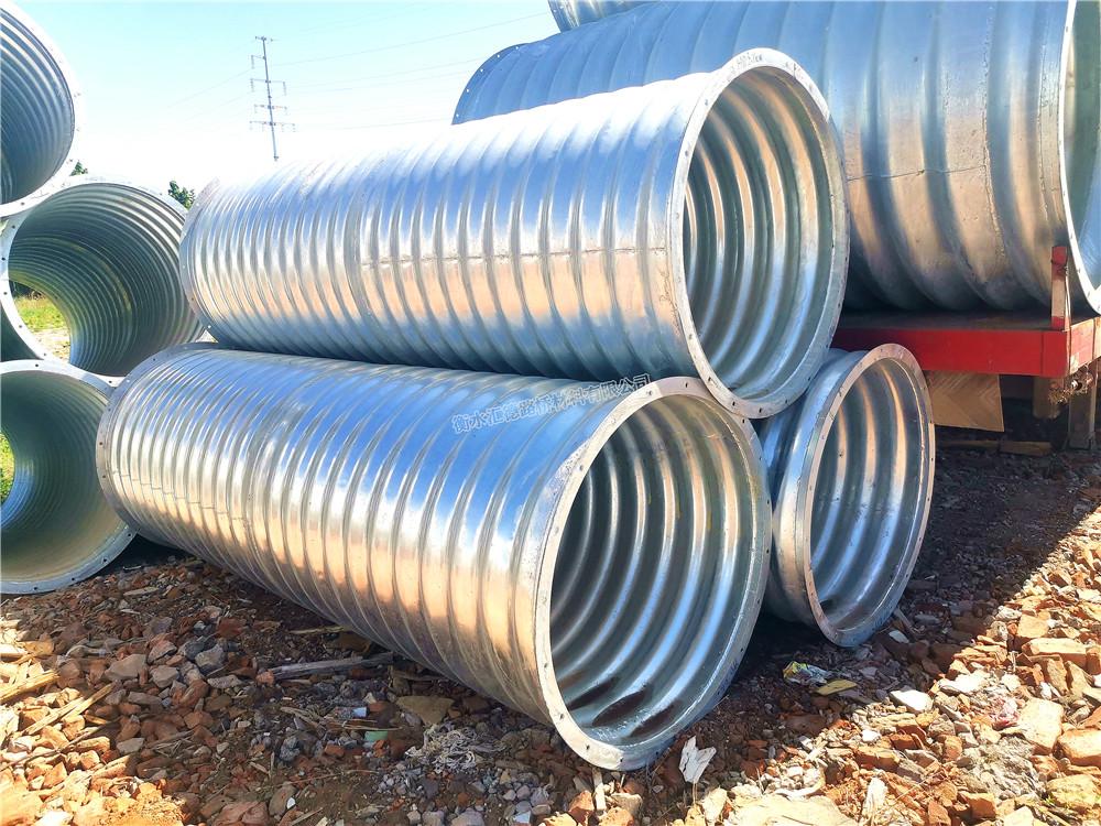 整装钢波纹管涵 Q235金属波纹涵管